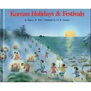 Book: Korean Holidays and Festivals