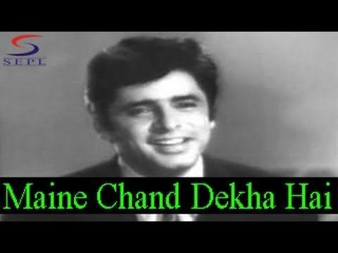 Maine Chand Dekha Hai - Mohammed Rafi - WOH DIN YAAD KARO - Sanjay Khan,...