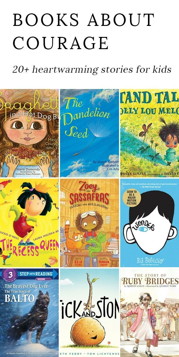 Relatable, heartwarming stories of courage that entertain, educate, and inspire kids to grow in character. via @https://www.pinterest.com/fireflymudpie/