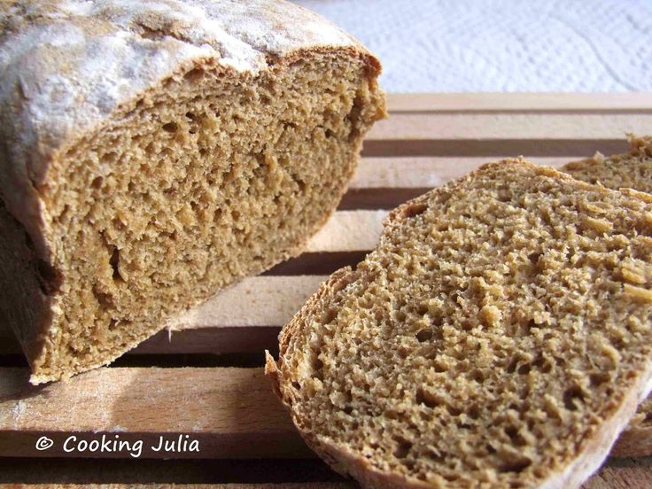 COOKING JULIA: PAIN COMPLET ULTRA-MOELLEUX