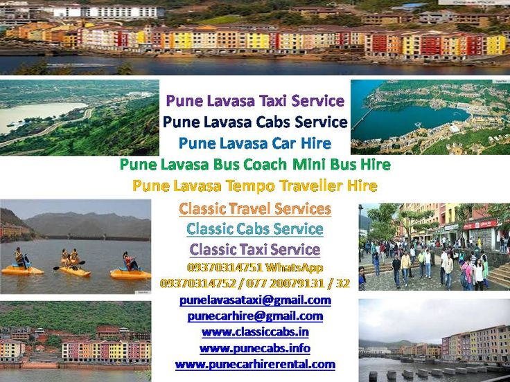 Pune to Lavasa taxi service | Lowest Prices | Book Pune to Lavasa Cabs Oneway & Round Trip, https://sites.google.com/site/punelavasataxicarcabcoachhire/home/pune-to-lavasa-cab-hire-car-rental-taxi-services-rent-a-car-at-lavasa 093 70314751 / 52 077 20079131 / 32 punecarhire@gmail.com, punelavasataxi@gmail.com, www.punetaxi.info www.punecabs.info