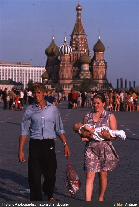 Moscow, Russia, USSR, 1975