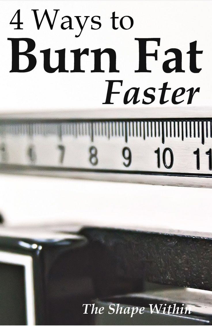Things You Should be Doing to Burn Fat Faster- Make sure you are doing all the important things to lose weight fast...so that you are working smarter, not harder | Start your weight loss journey at TheShapeWithin.com