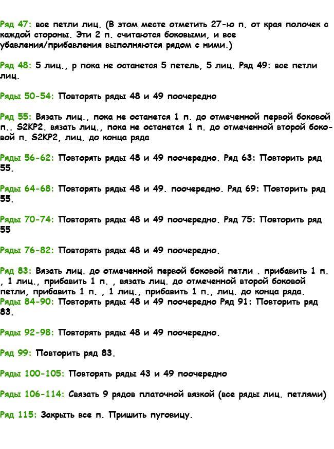 snakedom.ru publ vjazhem_spicami kardigany_zhakety_bolero seryj_vjazanyj_spicami_kardigan_na_odnoj_pugovice_bez_rukavov 20-1-0-40