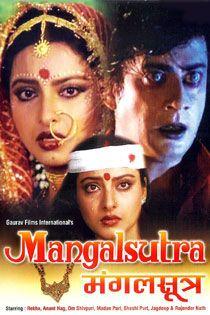 Mangalsutra (1981) Hindi Movie Online in HD - Einthusan Rekha, Anant Nag, Prema Narayan, Madan Puri, Om Shivpuri Directed by Vijay B Music by Rahul Dev Burman 1981 [A] ENGLISH SUBTITLE