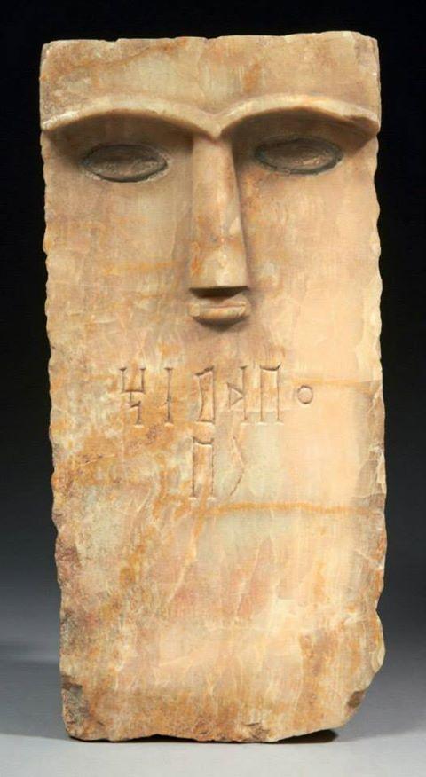 South Arabian peninsula circa 3rd-1st century BCE
