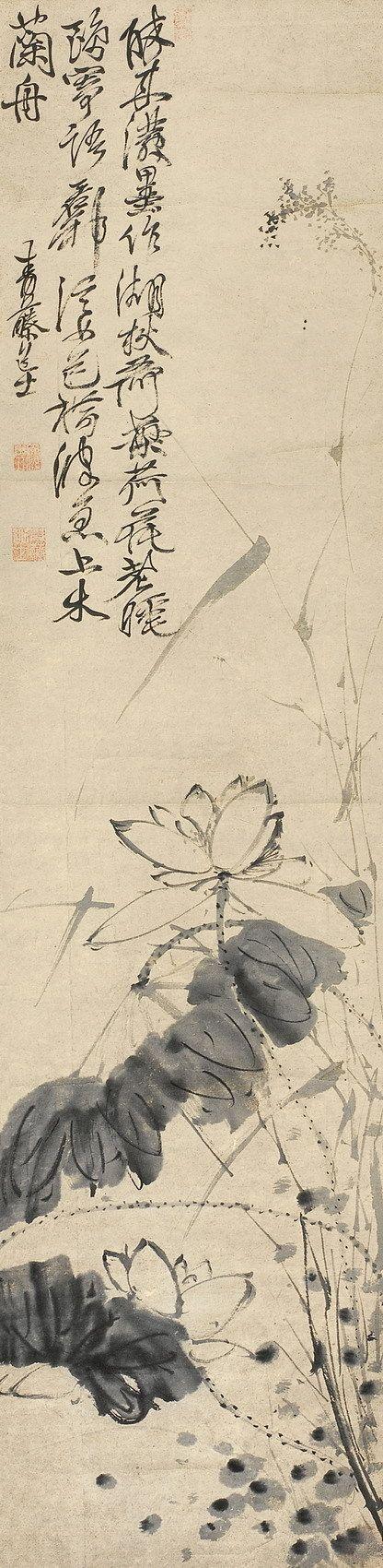 明代 - 徐渭 -《墨荷》