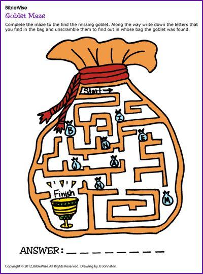 Goblet Maze Joseph Benjamin