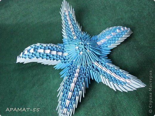 Поделка изделие Оригами китайское модульное Морская звезда Бумага