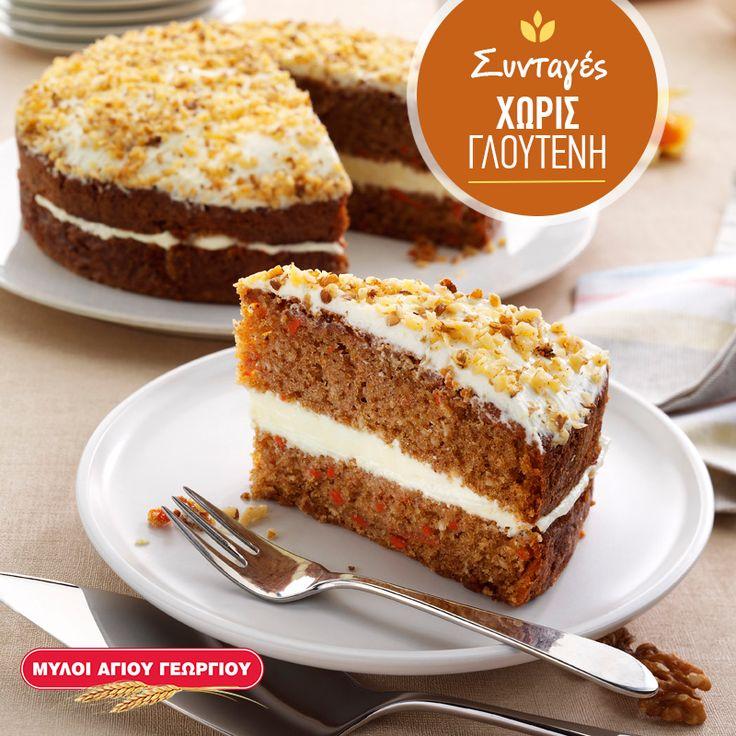 Κέικ καρότο χωρίς γλουτένη; Ναι παρακαλώ! #gloutenfree #carrotcake #myloiagiougeorgiou