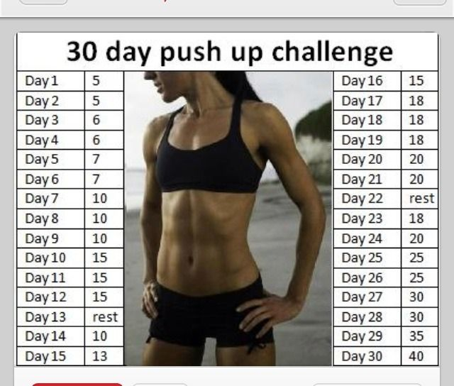 3 Different Workout Challenges