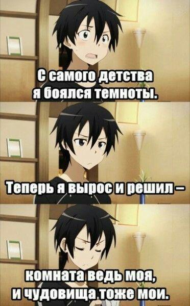Это я...