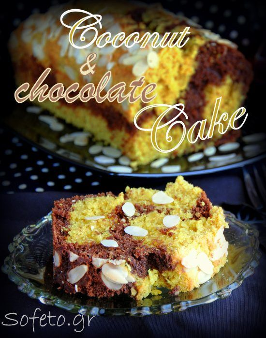 Κέικ ινδοκάρυδο και σοκολάτα, με αλεύρι ζέας , χωρίς ζάχαρη , γάλα και βούτυρο. Συνταγές για διαβητικούς Sofeto Γεύσεις Υγείας