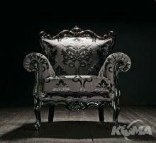 Oryginalny ciemny fotel
