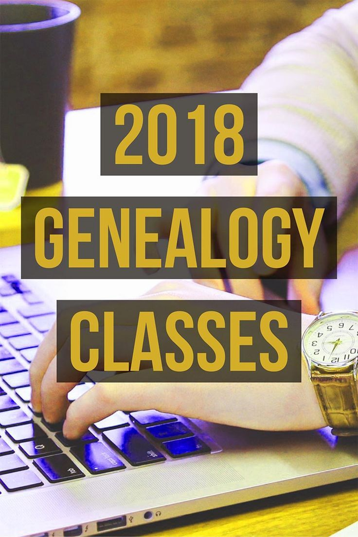 If you want to brush up on your online genealogy skills, I'll be teaching classes ten times in 2018. Check out the list and let me know which one interests you the most!
