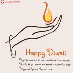 Diwali is the festival of lights and colors.Celebrate Diwali in amazing way and send beautiful Happy Diwali Wishes and greeting cards to your friends, family and relatives online with your name.Best and free diwali wishes with your name you can send to your love ones far away from you. Just write your name and create Happy Diwali Wishes In Hindi With Name with best diwali quotes and send your name greetings cards online in seconds.