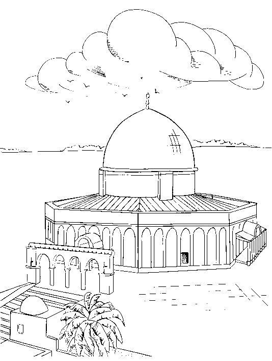 Kudüs Boyama Boyama Pinterest Coloring Books Islam For Kids