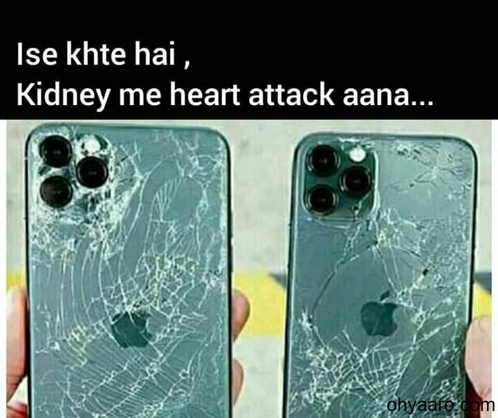 Latest Funny Iphone Image 2019 Funny Picture For Facebook Funny Facebook Pictures To Share Funny Pictures For Facebook Facebook Humor Funny Relatable Memes