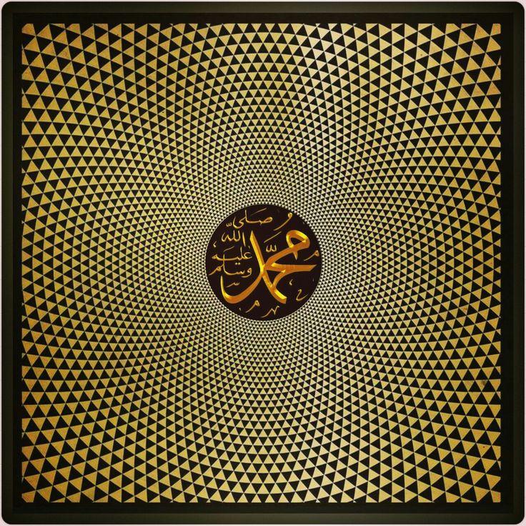Allahumma Salli Ala Sayyidina Muhammad wa Ala Aali Sayyidina Muhammad wa Barik wa Sallim