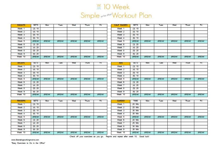 10 Week Simple Workout Plan with a Free Printable liberatingworkingmoms.com
