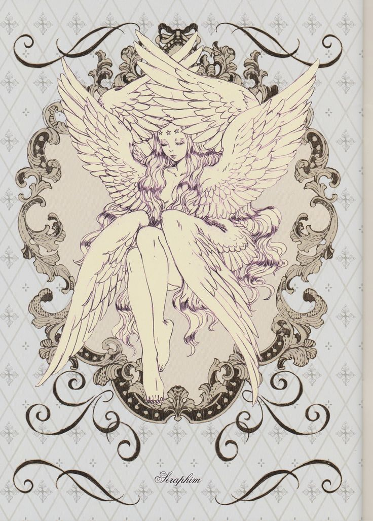 Sakizou Seraphim