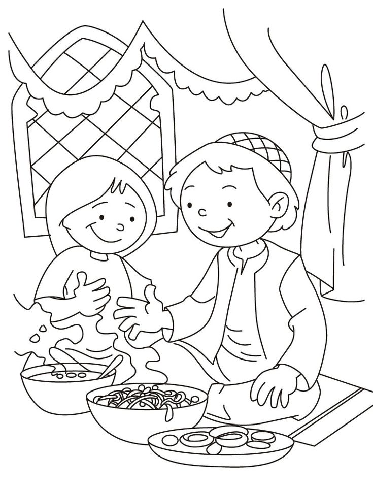 Islamic Coloring Pages Pdf : Best coloring pages images on pinterest