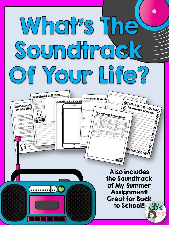 Soundtrack of My Life - Fun and engaging Back to School Assignment! ($)