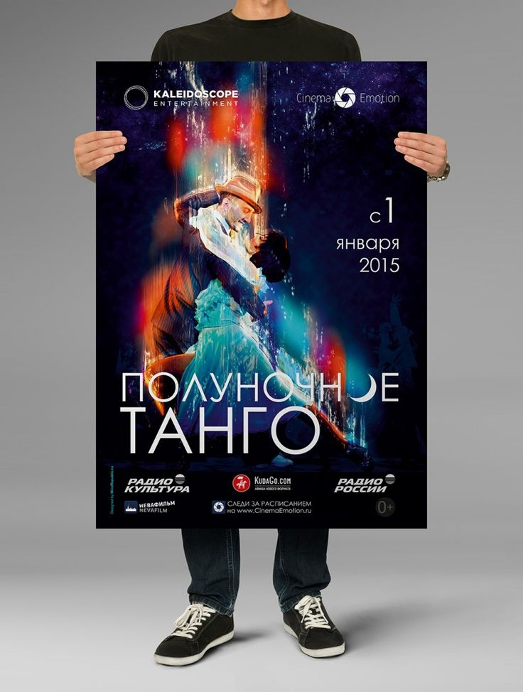 midnight tango poster design