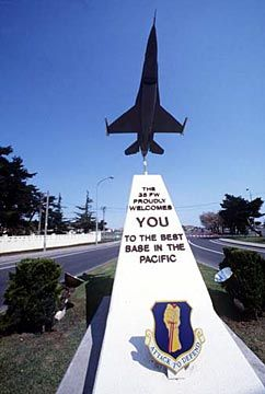 """The 35th Fighter Wing proudly welcomes you to the best base in the Pacific"" - Misawa Air Base, Japan"