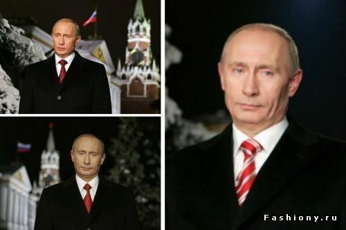 Какое пальто носят президенты