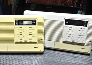 vieille radio jaune