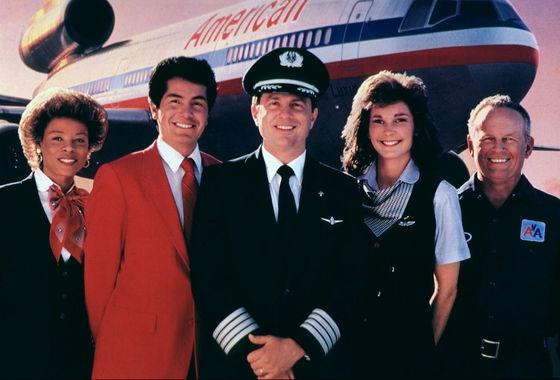 Uniformed employees 1988.jpg