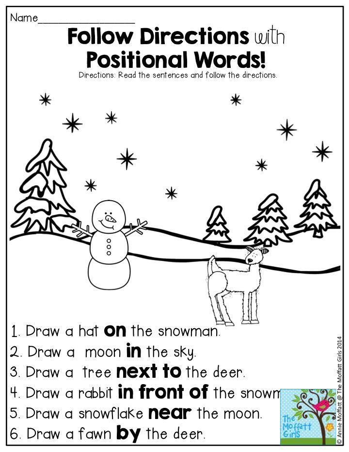 Follow Directions with Positional Words- such a FUN activity found in the NO PREP Packet for January! More
