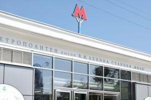 Расширенные вестибюли и новое художественное оформление: завершился первый этап реконструкции Филевской линии