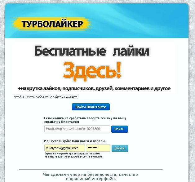 http://prbomb.ru/?ref=163449732