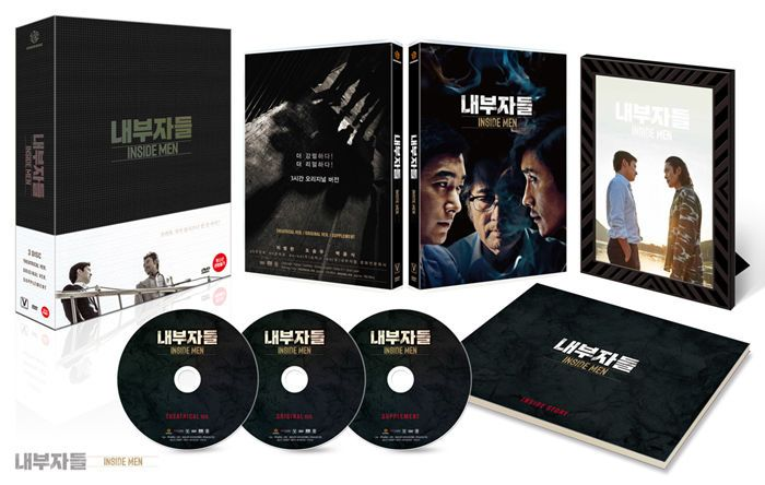 DVD K-Movie Inside Men English Subtitle Lee Byunghun Postcards+Photobook+Outcase