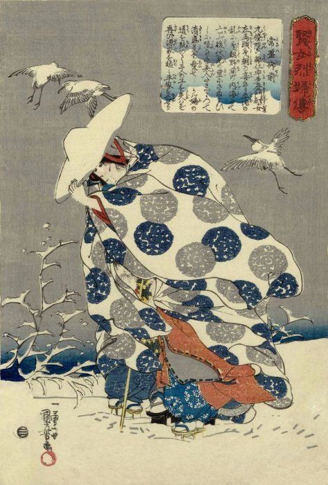Kuniyoshi--Tokiwa-gozen fleeing with her children through the snow