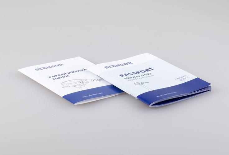 Гарантийный талон и паспорт Siensor