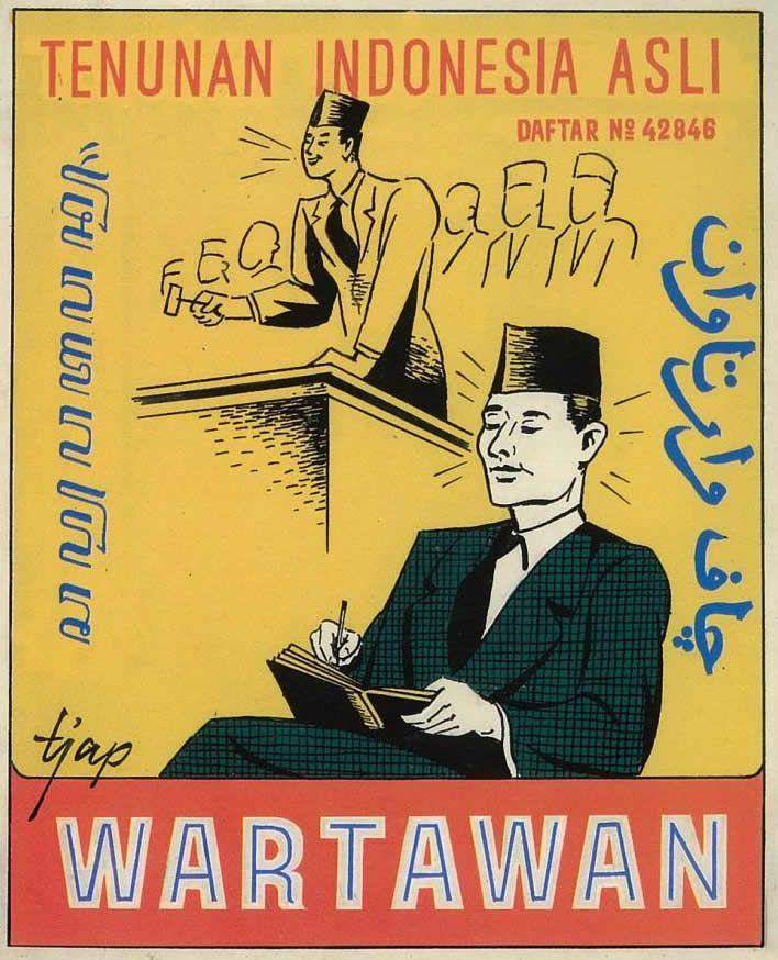iklan-jadul-kain-tenun-cap-wartawan