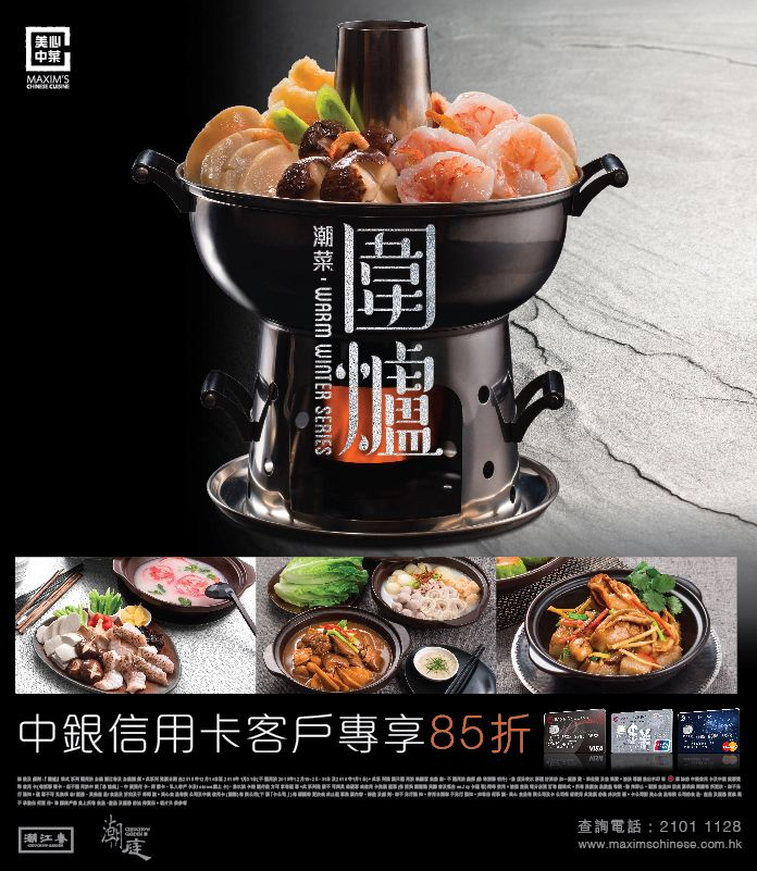 pin by chen hou on food  u0026 beverage ads