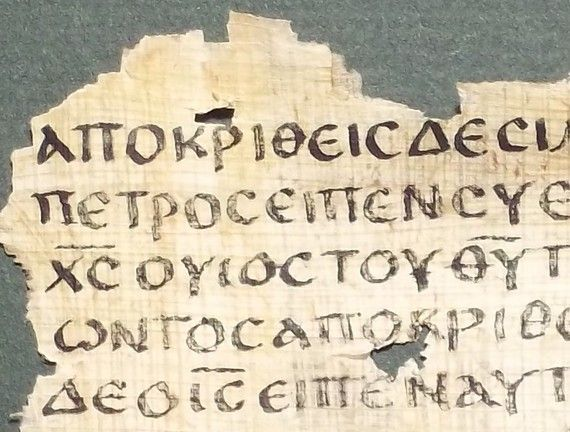 Hand-lettered original calligraphy on papyrus in the style of biblical manuscript. Brush and Quill