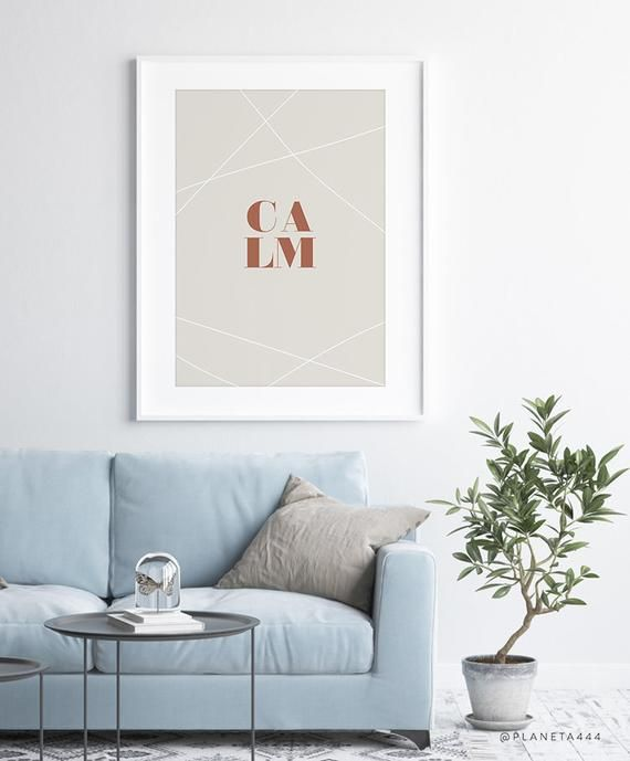 Calm, Relax Print, Quote Print, Nudes Wall Art, Clay Color, Minimal Art, Meditation Art, Neutral Colors Decor, Home Decor, Minimalist Decor