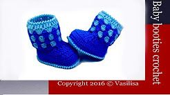 knitting patterns for baby shoes - YouTube