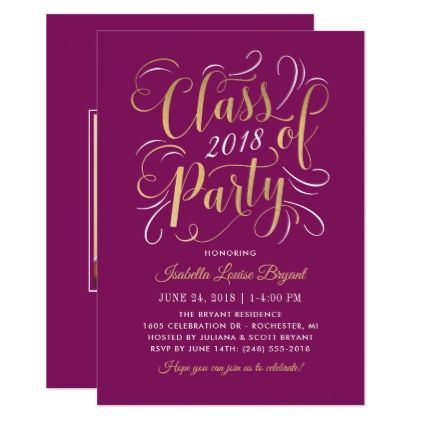 elegant class of 2018 party invitation gold foil graduation
