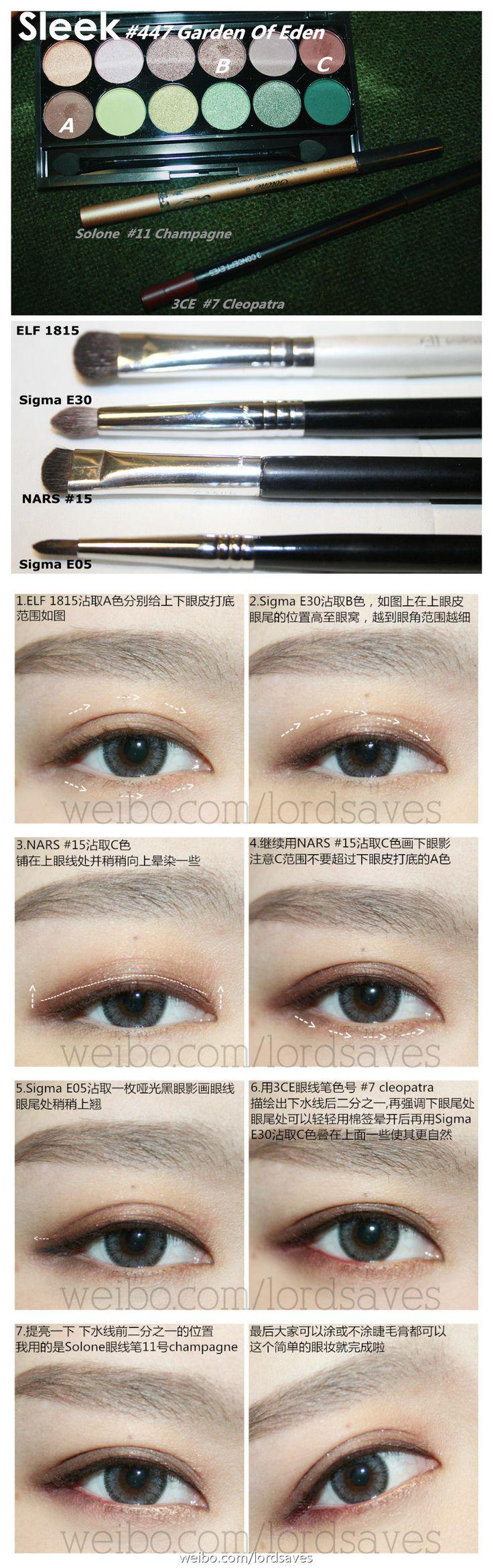 Sleek makeup Garden of Eden asian eyeshadow tutorial