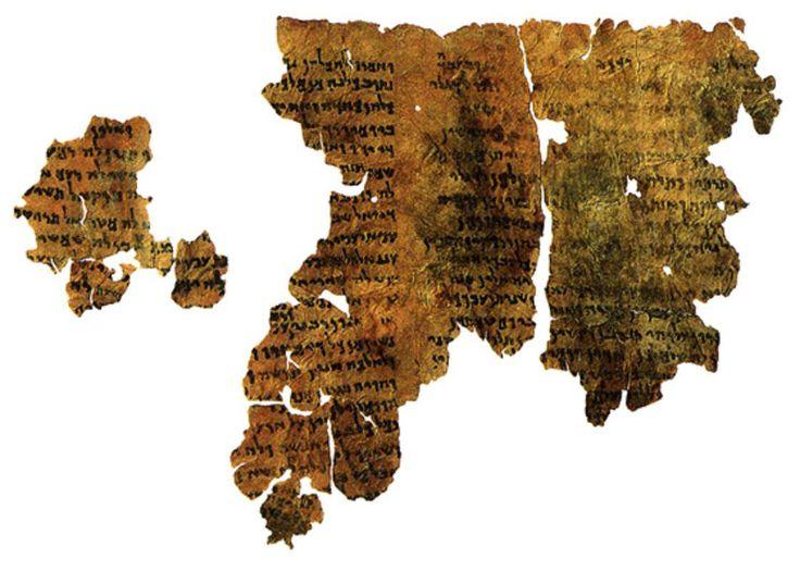 Livre d'Hénoch (alphabet araméen), IVème - Ier siècle avant J.-C., Israël Museum.