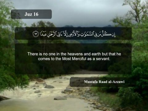 Surat Maryam - Mary_Mustafa Raad Al Azzawi - islamkingdom  https://www.youtube.com/watch?v=vJgiy0nYWRw #quran translation #islamkingdom #video
