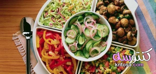 طريقة تحضير سلطات متنوعة طريقة عمل أنواع سلطات مختلفة طريقة تحضير سلطات ومقبلات كيفية إعداد السلاط Kntosa Com 26 19 156 Food I Love Food Healthy Eating