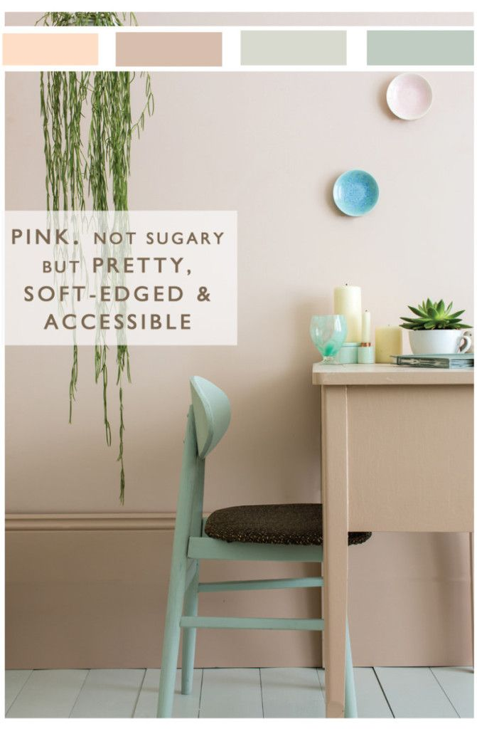 Farrow & Ball's Key Colours For 2015 - Pink Ground on the walls, with Setting Plaster on the skirting boards. BATHROOM