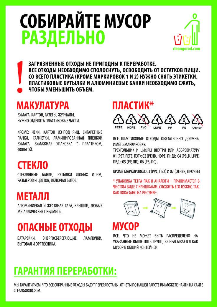 Plakat_info.jpg (3508×4961)